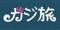 CASITABI_jp