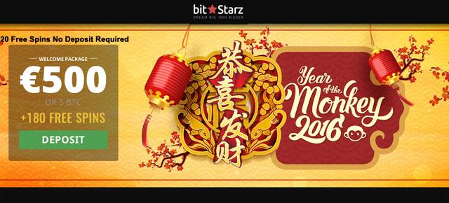 BitStarz-2016-New-Offer