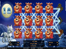 The Wolf Cub Slot